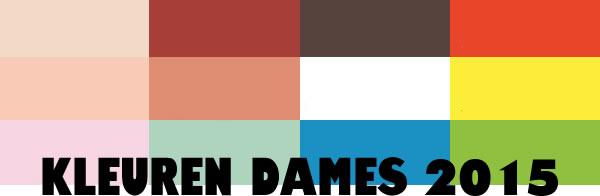 De nieuwste kleuren van 2015 voor jassen